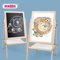 【米米智玩】实木双面磁性儿童画板画架110cm套装可升降支架式写字板