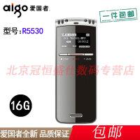 【包邮】爱国者录音笔 R5530 16G 微型迷你专业高清 远距超长降噪 MP3播放采访商务会议学生学习取证器 可插卡