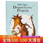 龙喜欢企鹅 Dragon Loves Penguin 英文原版绘本 睡前故事图画书 亲子共读绘本 英语启蒙 平装大开