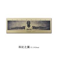 新品 大尺寸世界中国图 复古航海海报 酒吧咖啡馆宿舍装饰海报贴画 红色 科比之翼 72*51 104*69