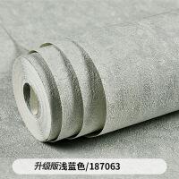 【好货】简约现代仿真硅藻泥无纺布墙纸卧室客厅书房素色防水壁纸 仅墙纸