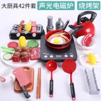 过家家玩具 中国红旋转火锅 仿真餐厨做饭煮饭厨具 过家家厨房玩具 红厨具42件套