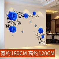 客厅电视背景墙贴画床头墙面装饰品创意卧室温馨房间墙纸自粘防水 GS8823