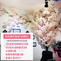 仿真樱花婚庆大樱花树室内客厅空调管道吊顶装饰落地塑料假花藤条