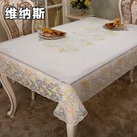 餐桌垫PVC桌布防水防烫防油免洗塑料茶几桌布长方形欧式台布田园定制