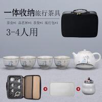 旅行茶具 四杯汝�G便�y式茶�� 茶杯套�b ��s家用干泡�P泡茶器