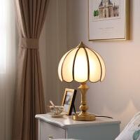 月影全铜台灯欧式客厅装饰台灯书房灯卧室灯床头台灯创意复古灯饰 全铜材质 直径30cm高48.5cm MC272- 按钮