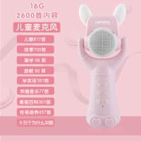 儿童话筒麦克风卡拉ok唱歌机无线宝宝带扩音玩具 可连接手机