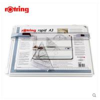 德国rotring红环A3绘图板建筑设计制图板绘图仪(含三角板手提箱)