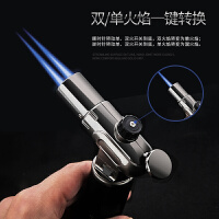 防风打火机充气直冲小焊枪创意喷火枪