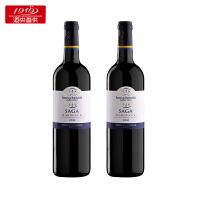 【1919酒类直供】拉菲传说波尔多红葡萄酒(红标/蓝标) 两瓶装 红标/蓝标 随 机 发货