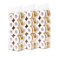 心相印商务用卷筒纸包邮BT110 三层卷筒纸 10粒卫生纸厕纸经典卷纸3提