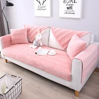 短毛绒沙发简约现代滑布艺坐垫家用皮沙发套罩巾冬季G定制