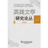 英美文�W研究���.33