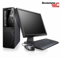 联想商用电脑 扬天M4000S(i3-9100/8G/1T集成/无光驱/WIN10 21.5显示器联想商用机 分体台式机