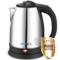新飞 电热水壶 YD-815 304食品级不锈钢电水壶烧水壶1.8升  不锈钢内盖 特价