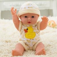 智能仿真婴儿洋娃娃会说话的娃娃全身软胶宝宝家政早教儿童玩具-网 50厘米动眼版55声赠10配件