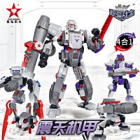 积木积变战士变形机器人金刚�S高拼装玩具男生版智力拼插礼物
