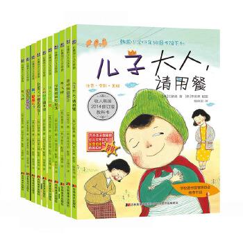 韩国小学生低年级图书馆系列