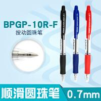 百乐笔 按键圆珠笔 0.7MM中油笔 6色原子笔 BPSC-10R-F