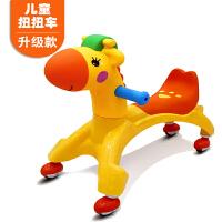 �和�扭扭�玩具����溜溜�1-3�q滑行��f向�o音��u�[�子四��W步���悍�确�平衡�助步�