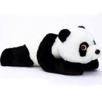 凯弘 毛绒玩具 可爱大眼睛熊猫公仔抱枕 布娃娃玩偶  功夫熊猫趴姿