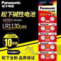 【支持礼品卡+送螺丝刀包邮】松下 LR1130 纽扣电池 LR-1130/2B5C 1.5伏扣式碱性电池 189 38