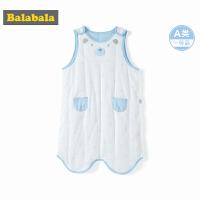 【3折价:80.7】巴拉巴拉婴儿用品保暖睡袋宝宝防踢被2019新款新生儿包被纯棉分脚