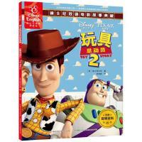 【扫码学英语】玩具总动员2 迪士尼英语家庭版 双语电影故事典藏英汉对照书美国迪士尼公司 宝宝绘本图画书