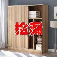 实木组装出租房用儿童家用简约现代经济型卧室简易柜子推拉门衣柜