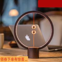 智能平衡灯磁吸力网红抖音LED台灯家居创意小夜灯
