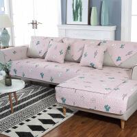 新款沙发垫秋冬北欧沙发垫布艺防滑坐垫四季全棉简约现代客厅沙发巾套罩组合套装