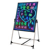 LED电子荧光板70 90大广告牌发光黑板支架式展示公写字板 图片色