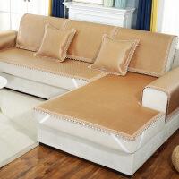 清凉一夏舒适冰藤夏天沙发垫凉席垫坐垫夏季夏天款欧式沙发套罩定做