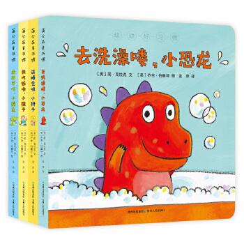 幼幼好习惯(全4册) 刷牙,吃饭,洗澡,睡觉,这些事宝宝都能自己做了吗?一套画风可爱的纸板书,引导孩子养成健康生活好习惯;帮孩子建立同理心,学会关照身边的小伙伴。适读年龄:0-3岁。蒲公英童书馆出品