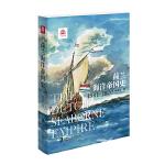 荷兰海洋帝国史:1581――1800