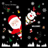 圣诞节装饰用品挂饰橱窗玻璃贴纸场景布置门贴圣诞树老人雪花贴画