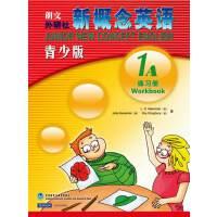 新概念英语青少版1A练习册?[Junior New Concept English Workbook 1A]团购电话:4
