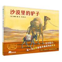 沙漠里的�H子(魔法象・�D����王��)