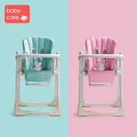 【满129减20】babycare儿童餐椅多功能便携式可折叠宝宝餐椅 8500绿色