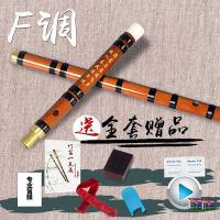 竹笛 笛子乐器初学横笛cdefg调学生儿童演奏级曲笛素笛