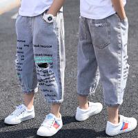 男童九分裤夏装儿童破洞牛仔裤子春秋款夏季薄款裤