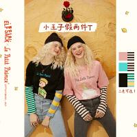 【叠券更优惠】【小王子联名】妖精的口袋印花拼接假两件t恤女冬季新款上衣