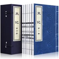 史记 全6册16开手工宣纸线装 二十四史第一史 史学丛书中国文联出版社