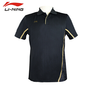 LiNing/李宁羽毛球服 男款T恤 运动服 AAYF035 透气速干