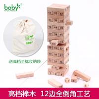 【当天发货】大号木制jenga子层层叠叠高叠叠乐抽积木儿童玩具
