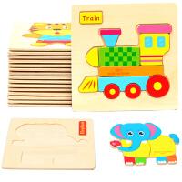 木制简单动物男女孩立体拼图1-2-3周岁儿童早教益智宝宝积木玩具