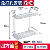 浴室置物架挂篮太空铝洗漱用品卫生间收纳墙上壁挂单双层厨卫挂件 双层四方篮 【免打孔】