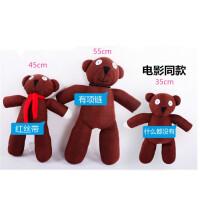 憨豆先生泰迪熊 憨豆熊公仔憨豆先生泰迪熊毛绒玩具小熊玩偶小抱枕儿童丑萌布娃娃 憨豆熊