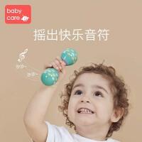 babycare��鹤ノ胀婢� ����小沙�N�u�打��菲� �和��力��玩具